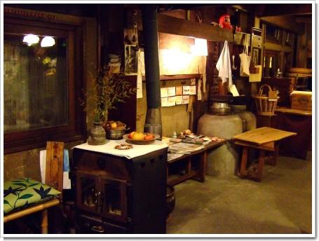 2009-10-11 046.jpg