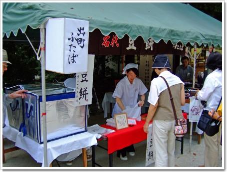 2008-09-14 089_edited.jpg