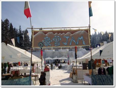 2009-02-22 010.jpg