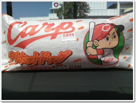 広島カープ チリホットドックパン