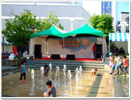2009-08-22 007.jpg