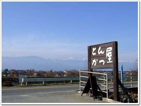 2008-12-13 001.jpg