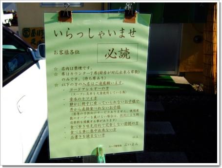 2009-01-23 013.jpg