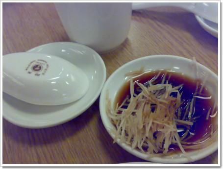 生姜と醤油
