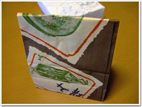 2008-09-15 117_edited.jpg
