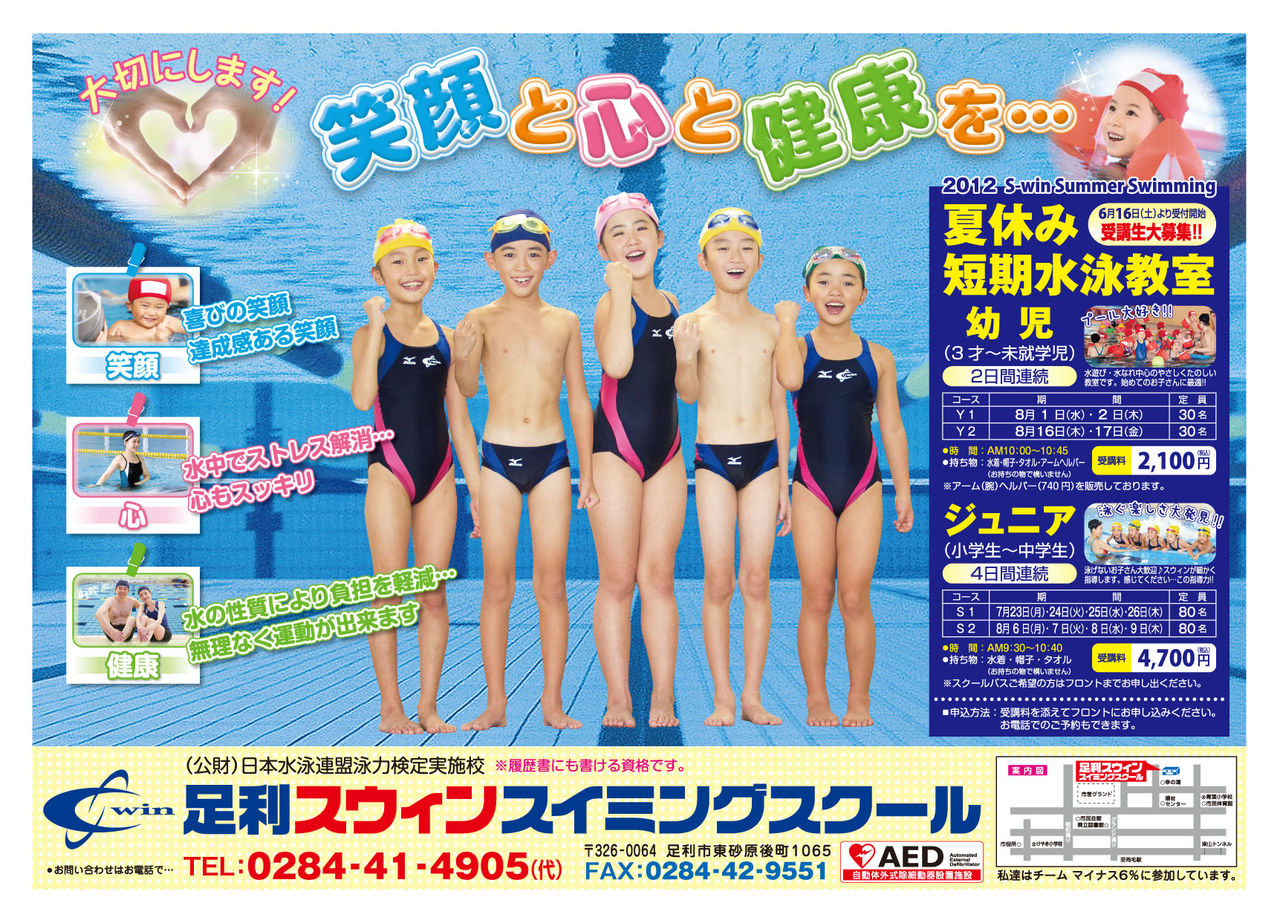 小学生中学生スク水 [転載禁止]©bbspink.comYouTube動画>1本 ->画像>569枚