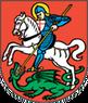 120px-Offizielles_Wappen_von_Stein_am_Rhein
