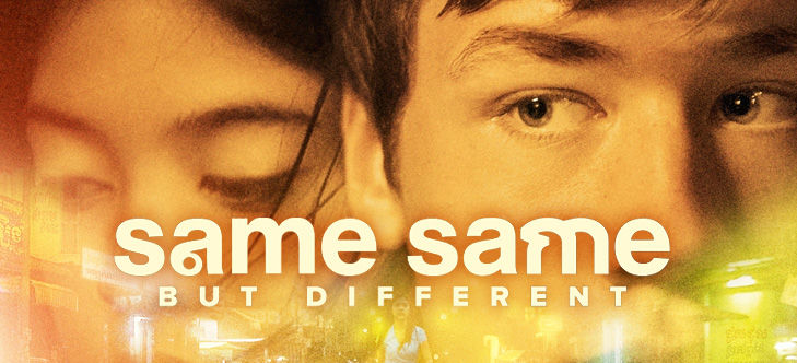 samesame_butdifferent