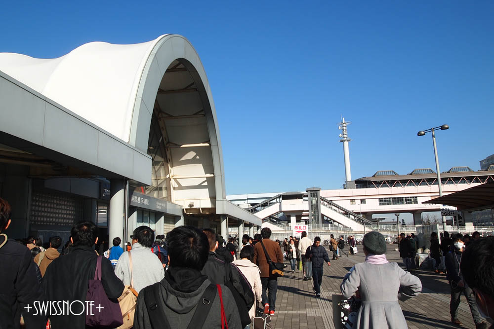 Comiket85