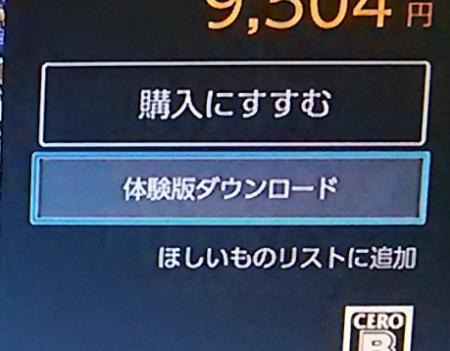 008514