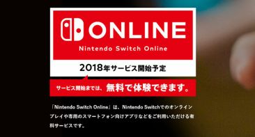 nintendo-switch-online-play-ryoukin-2