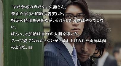 ノベル (1)