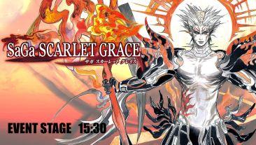 サガ スカーレット グレイス 緋色の野望 (2)