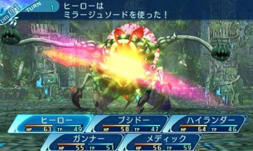 世界樹の迷宮X(クロス) (3)