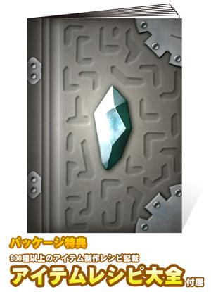 portal-knights-20180419-release-tokuten