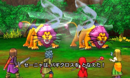 dragon-quest-11-ps4-3ds-keii-17