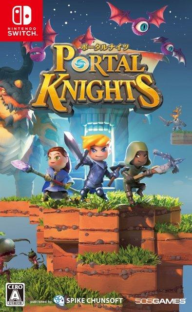 portal-knights-20180419-release-boxart