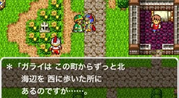 dragon-quest-1-syodai-nyuusyu-3