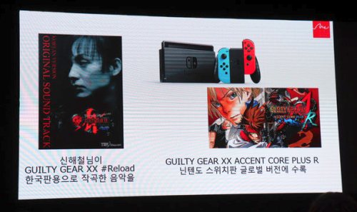 GUILTY GEAR XX ACCENT CORE PLUS R (2)