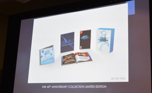 SNK 40th Anniversary Collection (2)