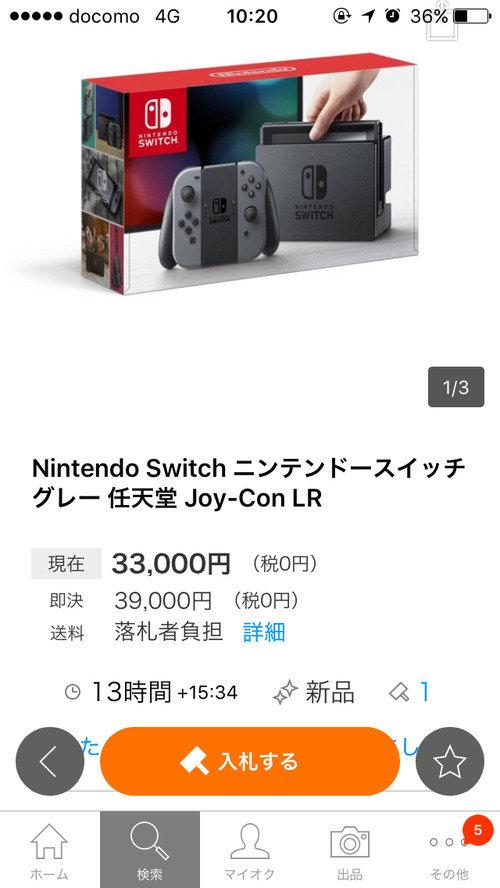 480f660d-s