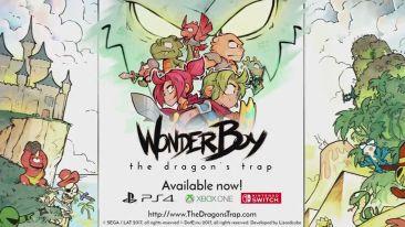 wonderboy-launch-trailer