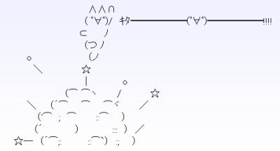 xenoblade2 (1)