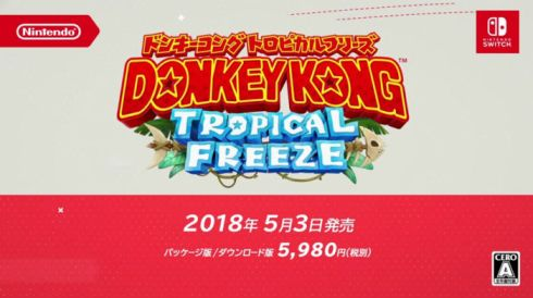 Nintendo-Direct-mini-011