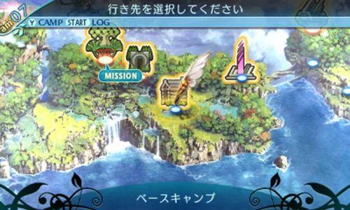 世界樹の迷宮X(クロス) (4)