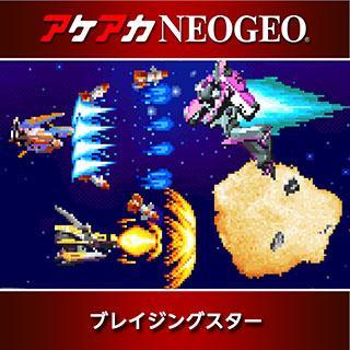 neogeo-blazing-star