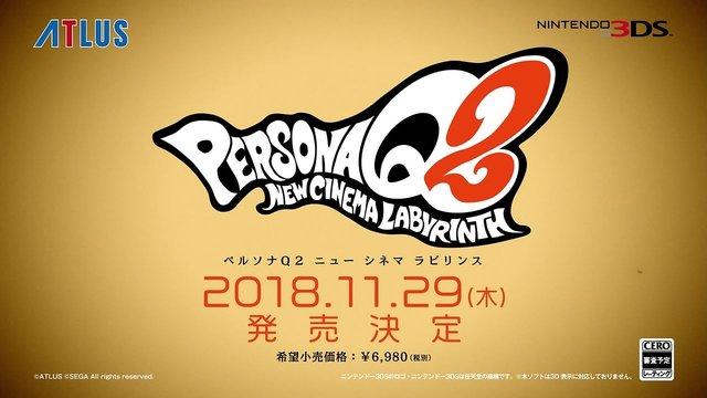 【速報】3DS「ペルソナQ2 ニューシネマラビリンス」11/29発売決定!新キャラは勿論、ハム子も出るぞ!!