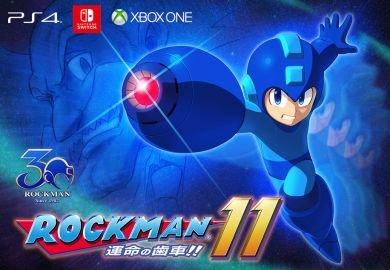 game_171205_robomono_main._b-1