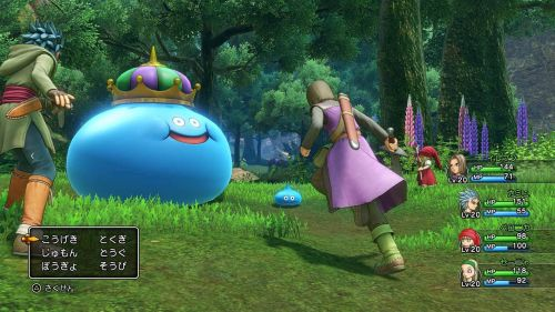 dragonquest11_03_20170515