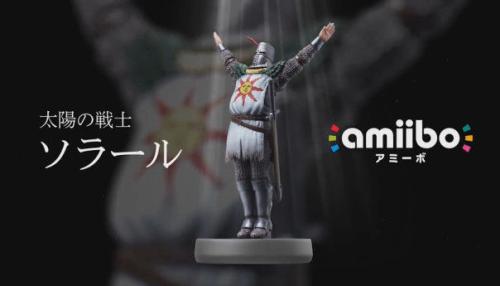 """Switch版「ダークソウル リマスター」ネットワークテストが実施、""""太陽の戦士ソラール""""のamiiboも発売決定!!"""