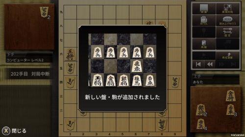 金沢将棋 ~レベル300~ (4)
