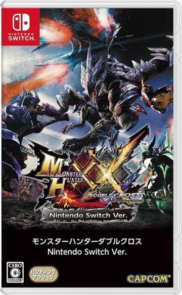 mhxx-switch_170530