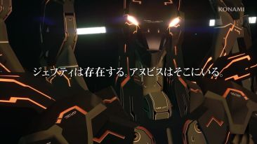 【ZOE】 PS4/PC「ANUBIS ZONE OF THE ENDERS: M∀RS」 デビュートレーラーが公開!