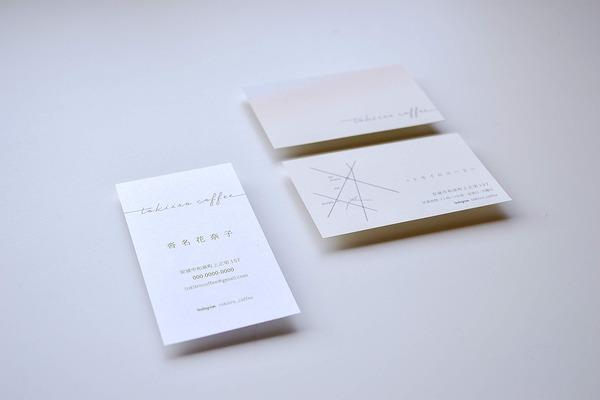 [制作事例]名刺、ショップカード