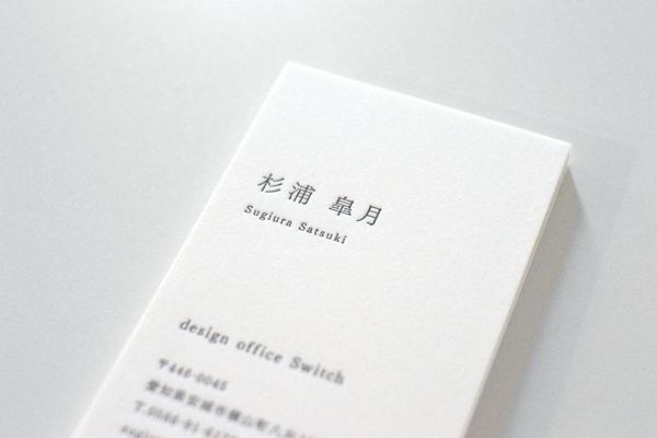 [制作事例]名刺