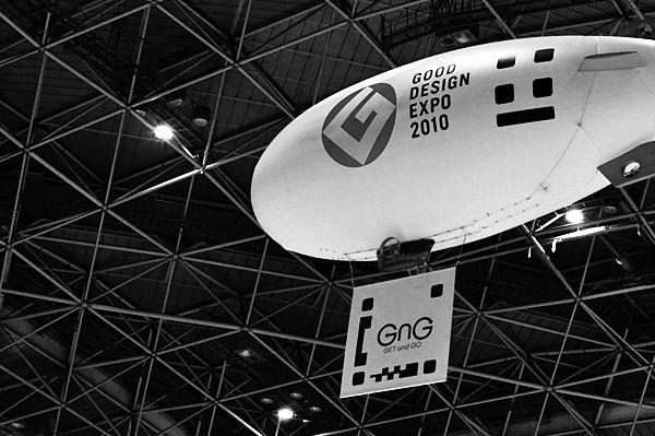 自転車の 東京 名古屋 自転車 1日 : ... DESIGN EXPO 2010(東京視察1日目