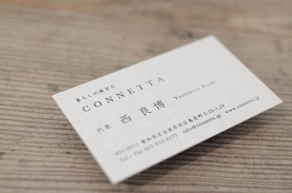 [制作事例]カード,ロゴ,WEB