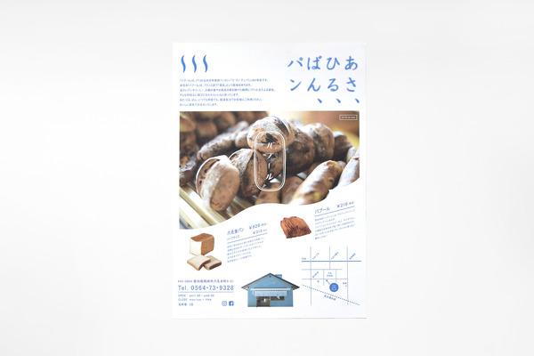 DSC_0008_3000-2000