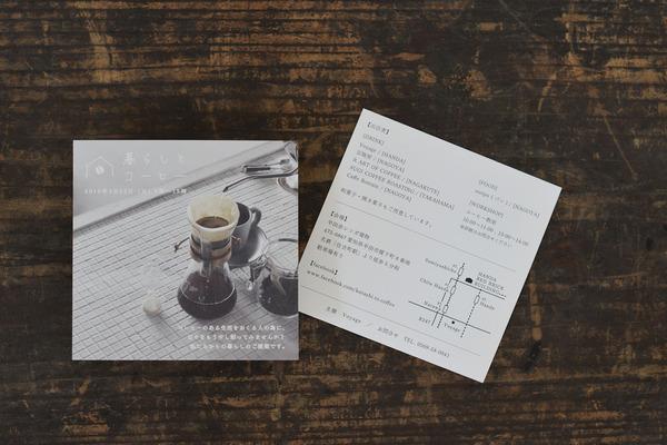 [制作事例]カード、イベントロゴ