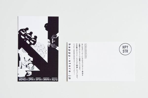 [制作事例]ショップカード