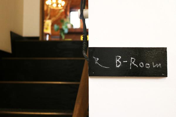 [OFFICEの紹介]中2F(B-Room)