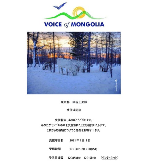 0001 モンゴル-PDF_page-0001