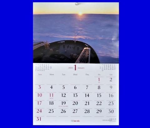 0001 新カレンダー
