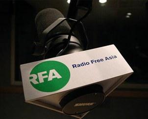 ロゴ・RFA写真
