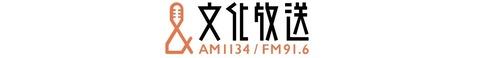 ロゴ・文化放送-B