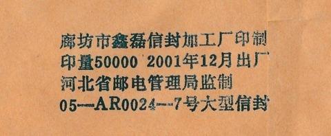 IMG_20210322_0021-B